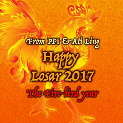 Losar 2017: Year of the Fire Bird